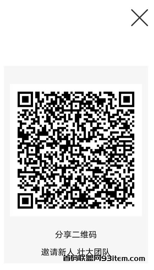 2020071313085172