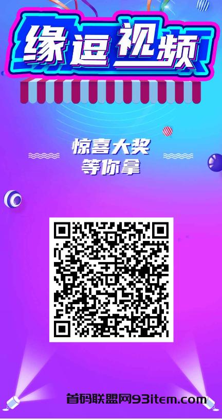 2020071604070882