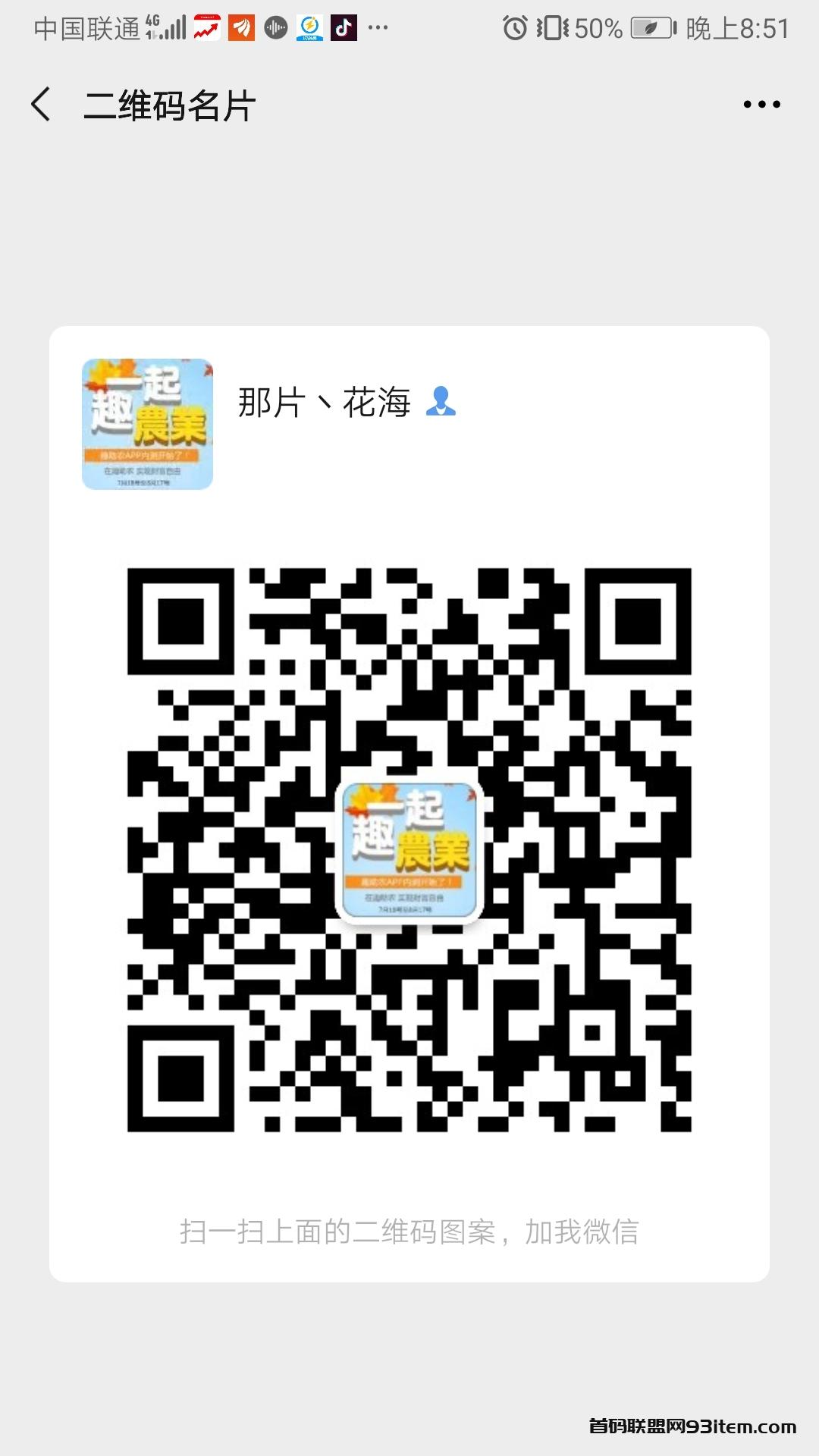 Screenshot_20200727_205150_com.tencent.mm