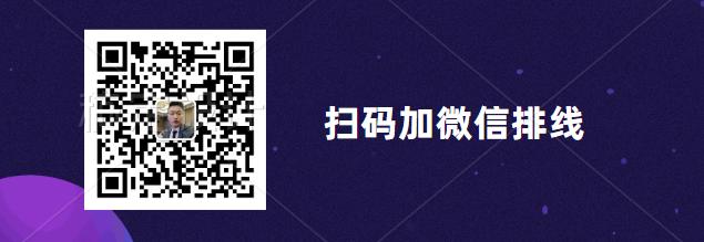 2020081307135237