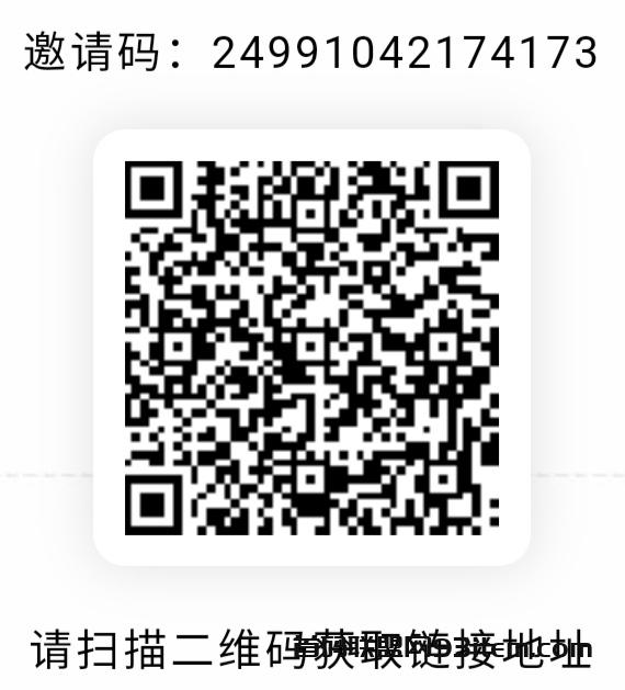 2020083009333281