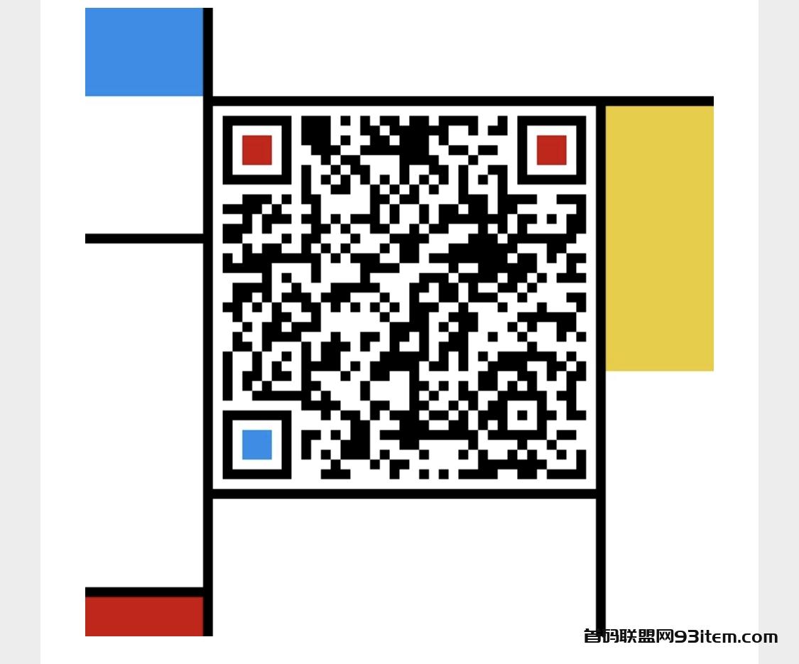 IMG_2253(20200918-105428)
