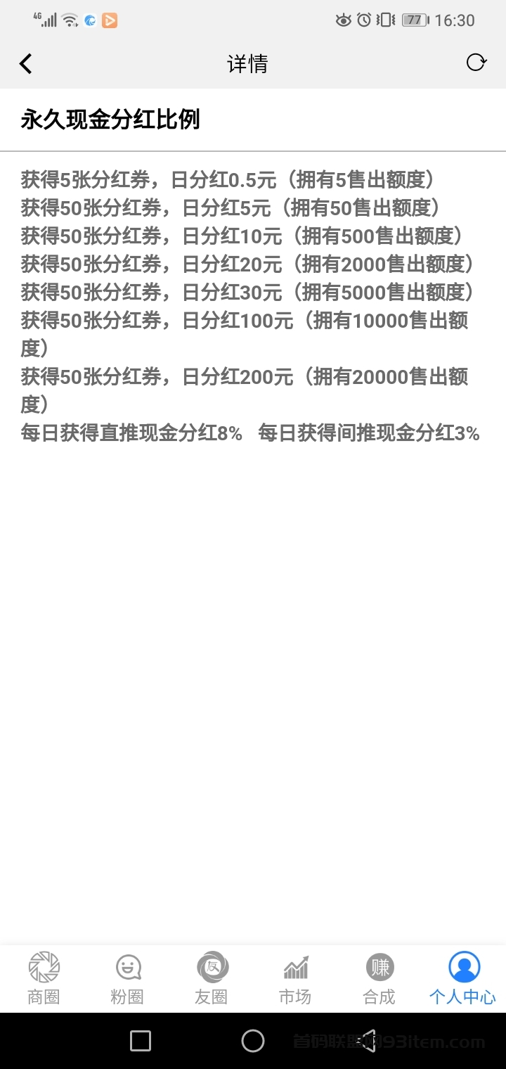 Screenshot_20200915-163013