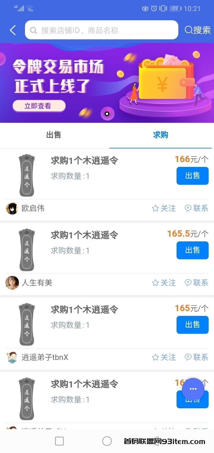 Screenshot_20200925-102108