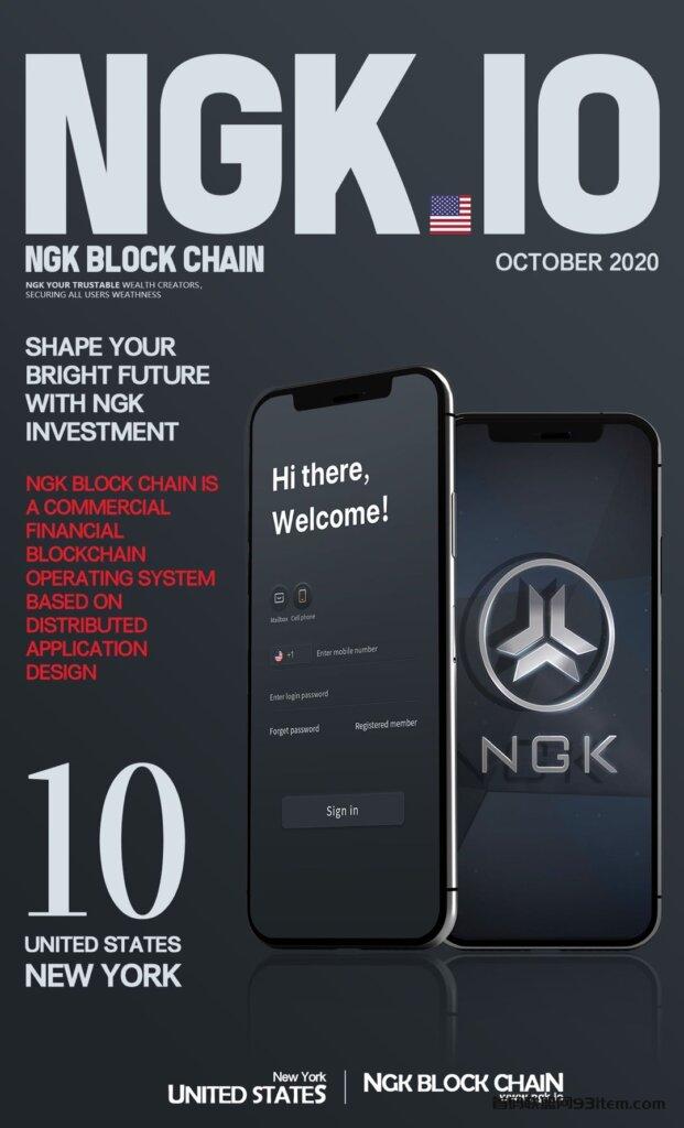 NGK公链:七国同时起航,十月中旬上线