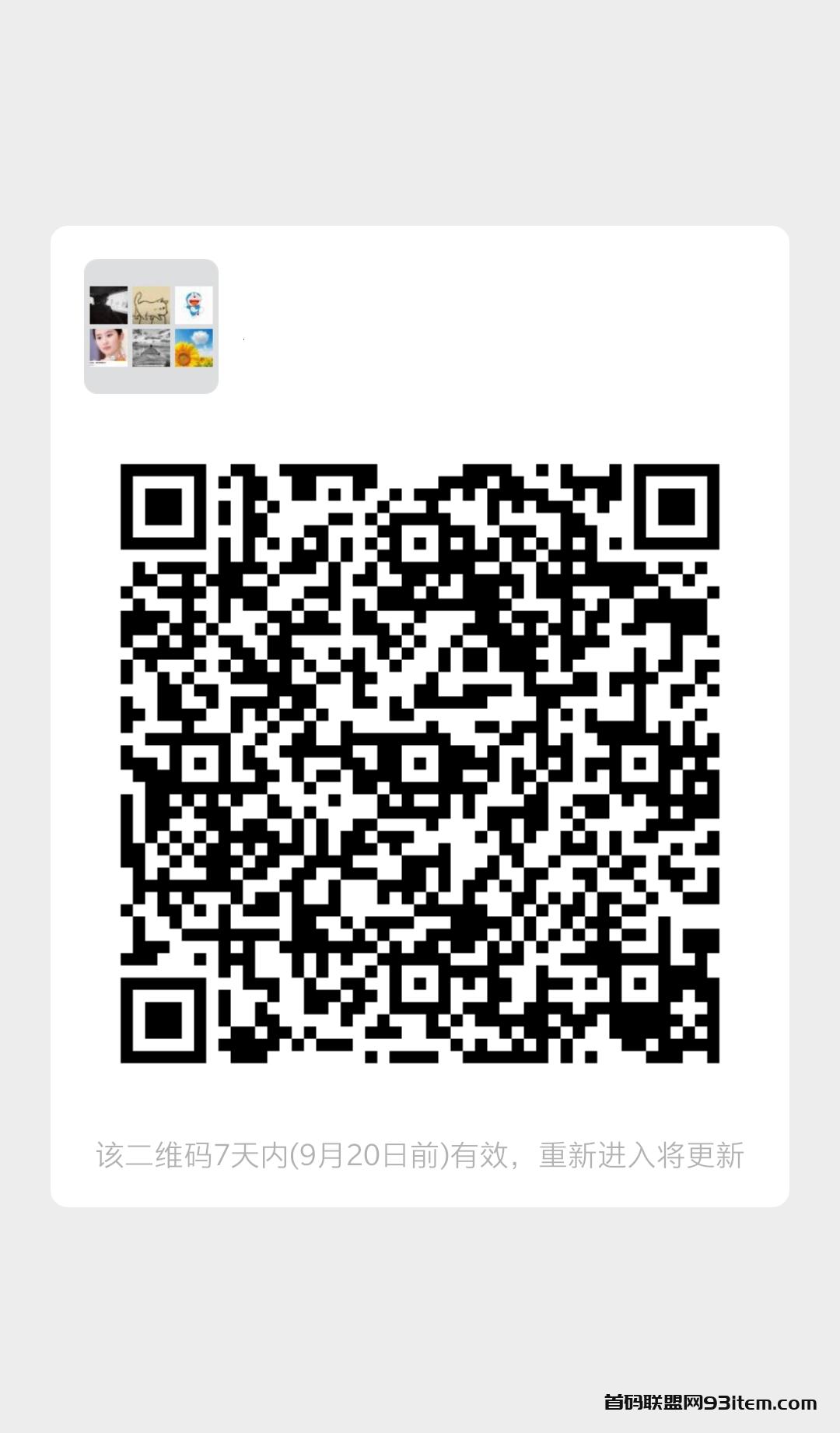 mmqrcode1599999951455__01