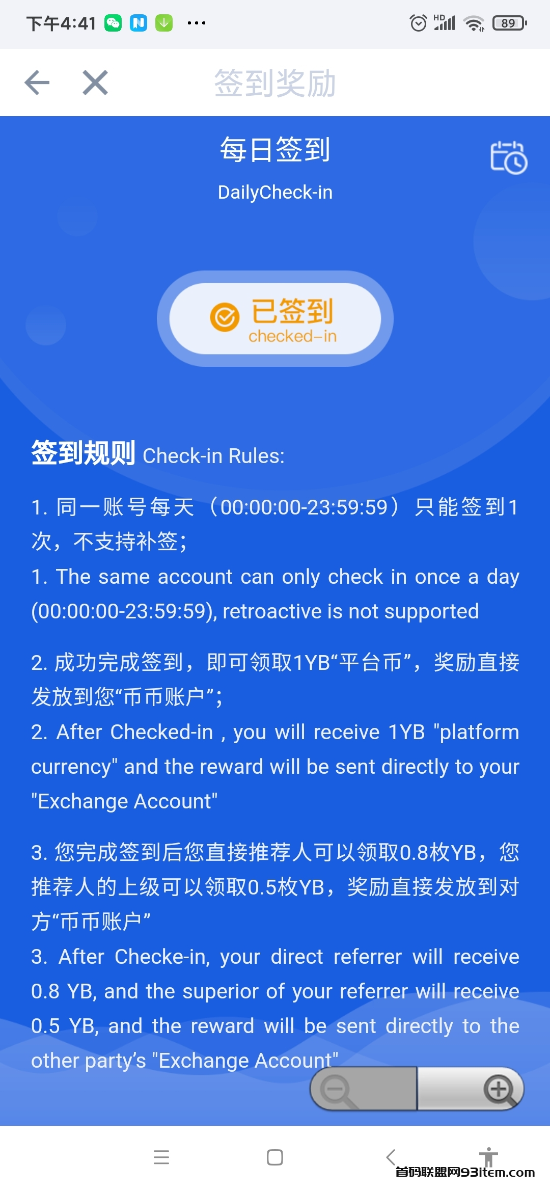 Screenshot_2020-10-13-16-41-42-679_com.chainup.exchange.YANBI