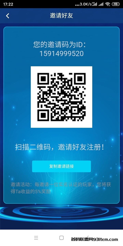 Screenshot_2020-10-17-17-22-06-354_com.u196797982.mcm