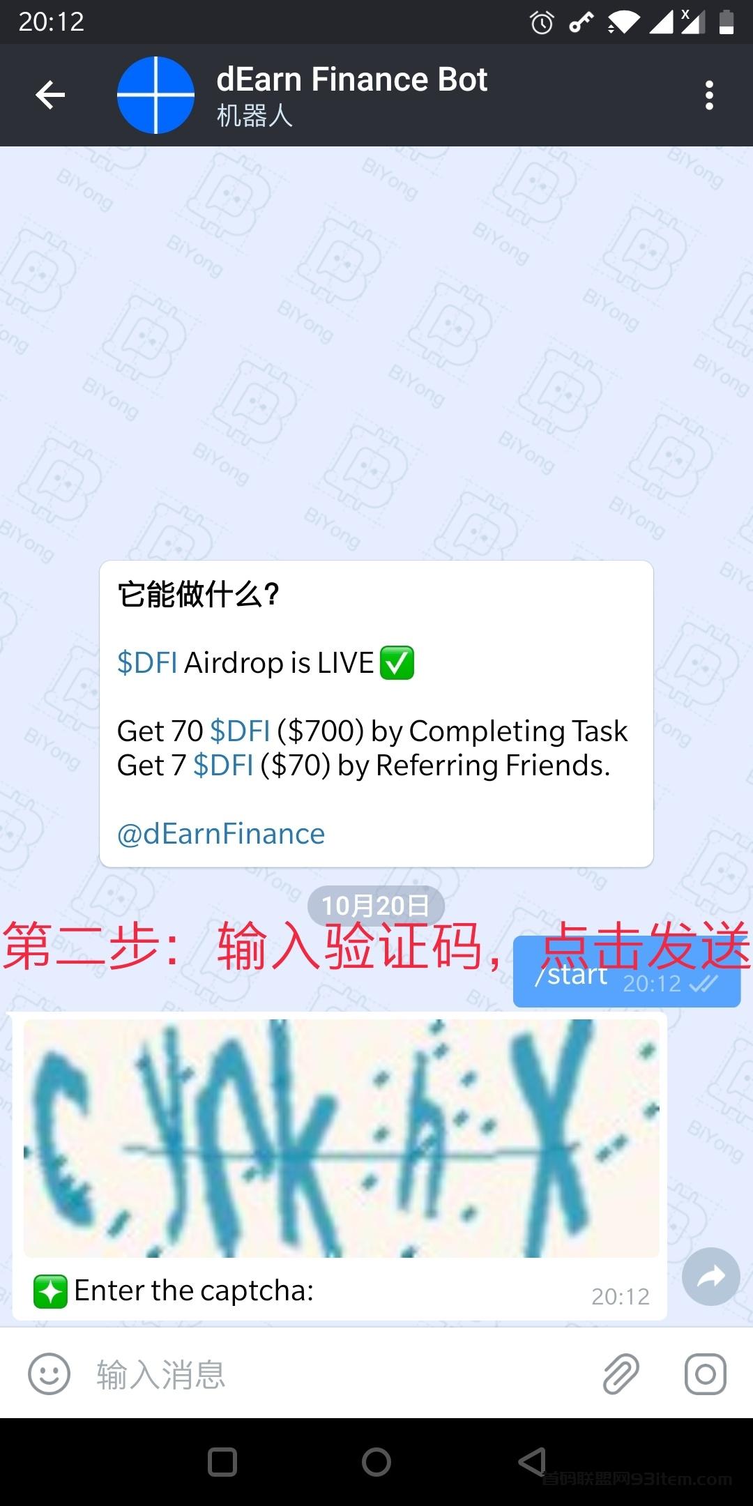 Screenshot_20201020-201239__01