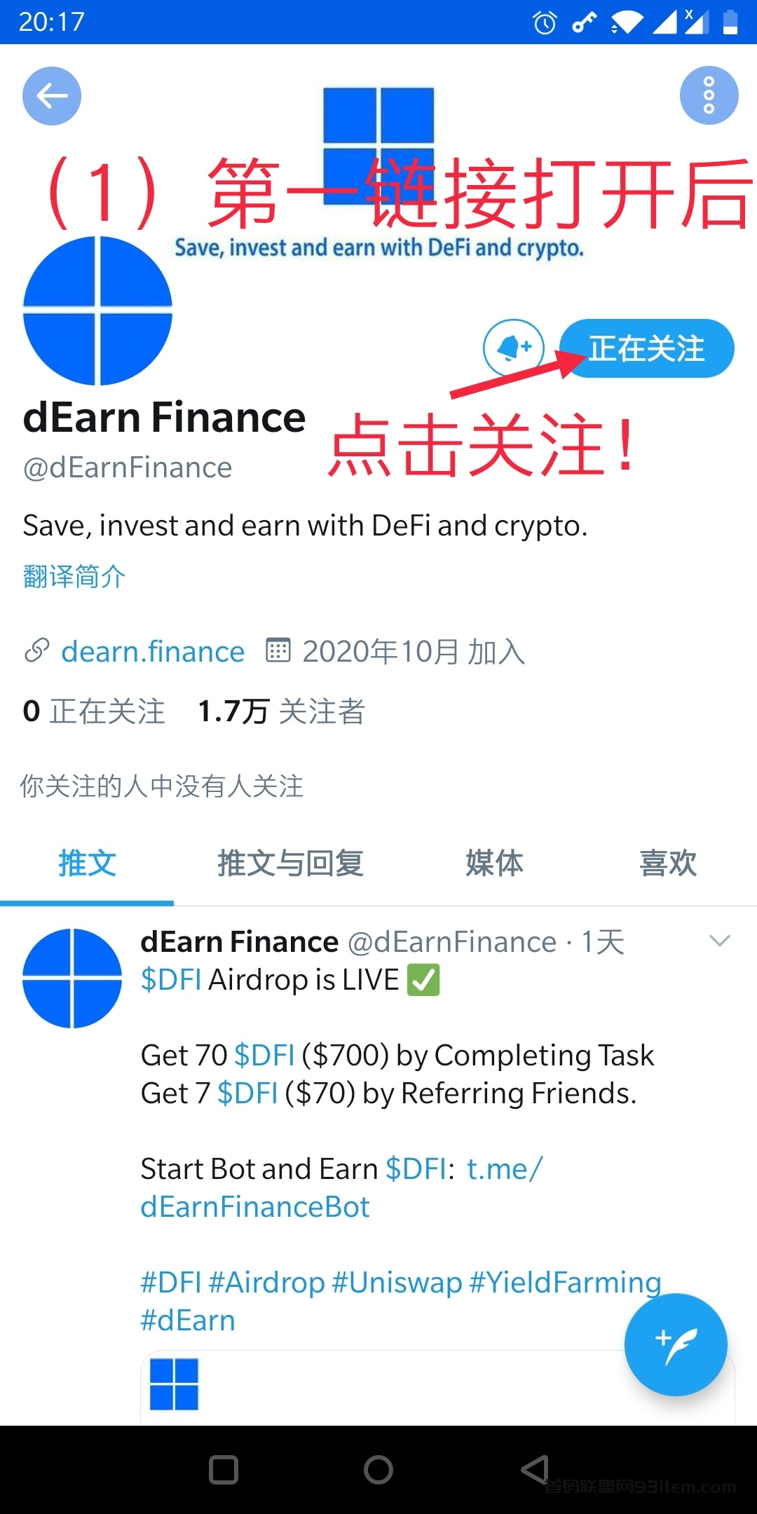 Screenshot_20201020-201719__01