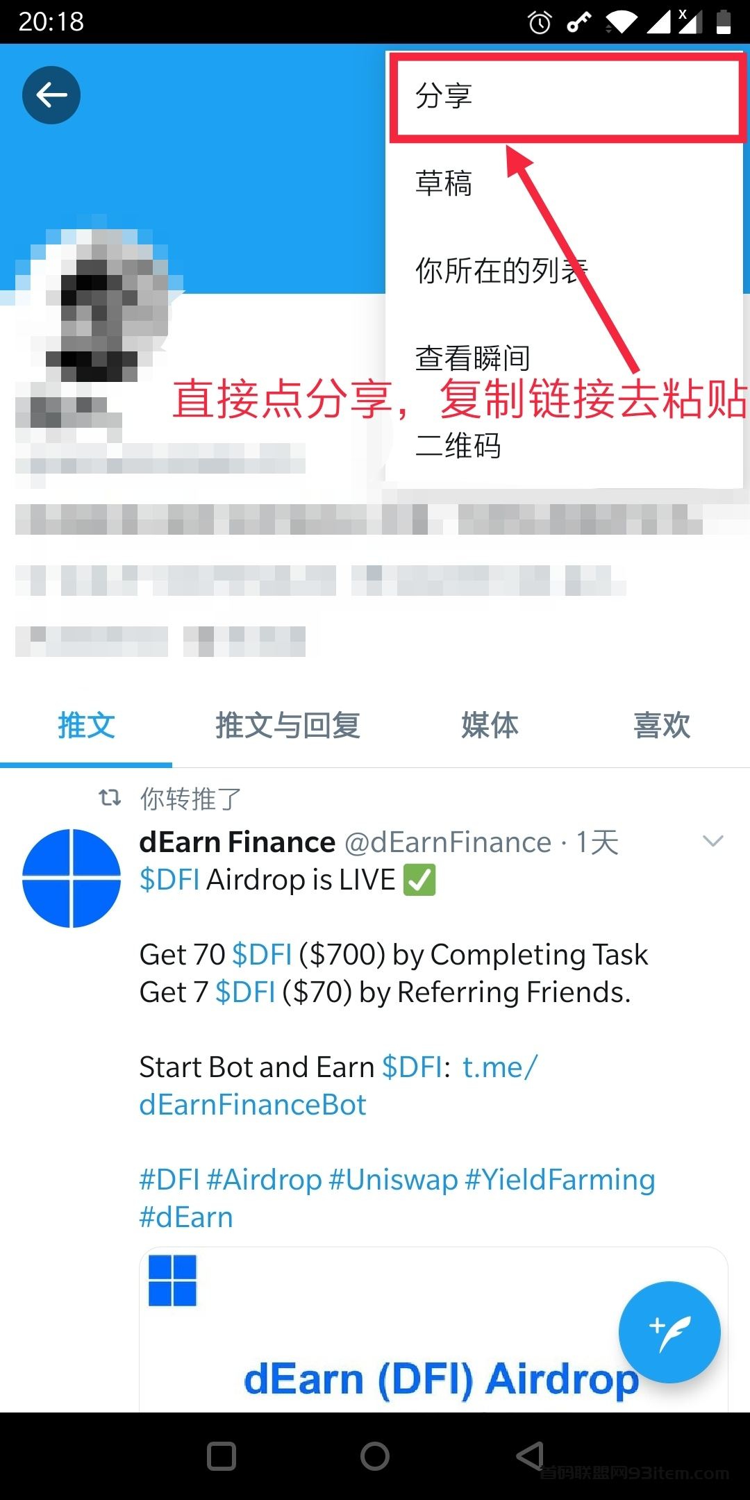 Screenshot_20201020-201849__01