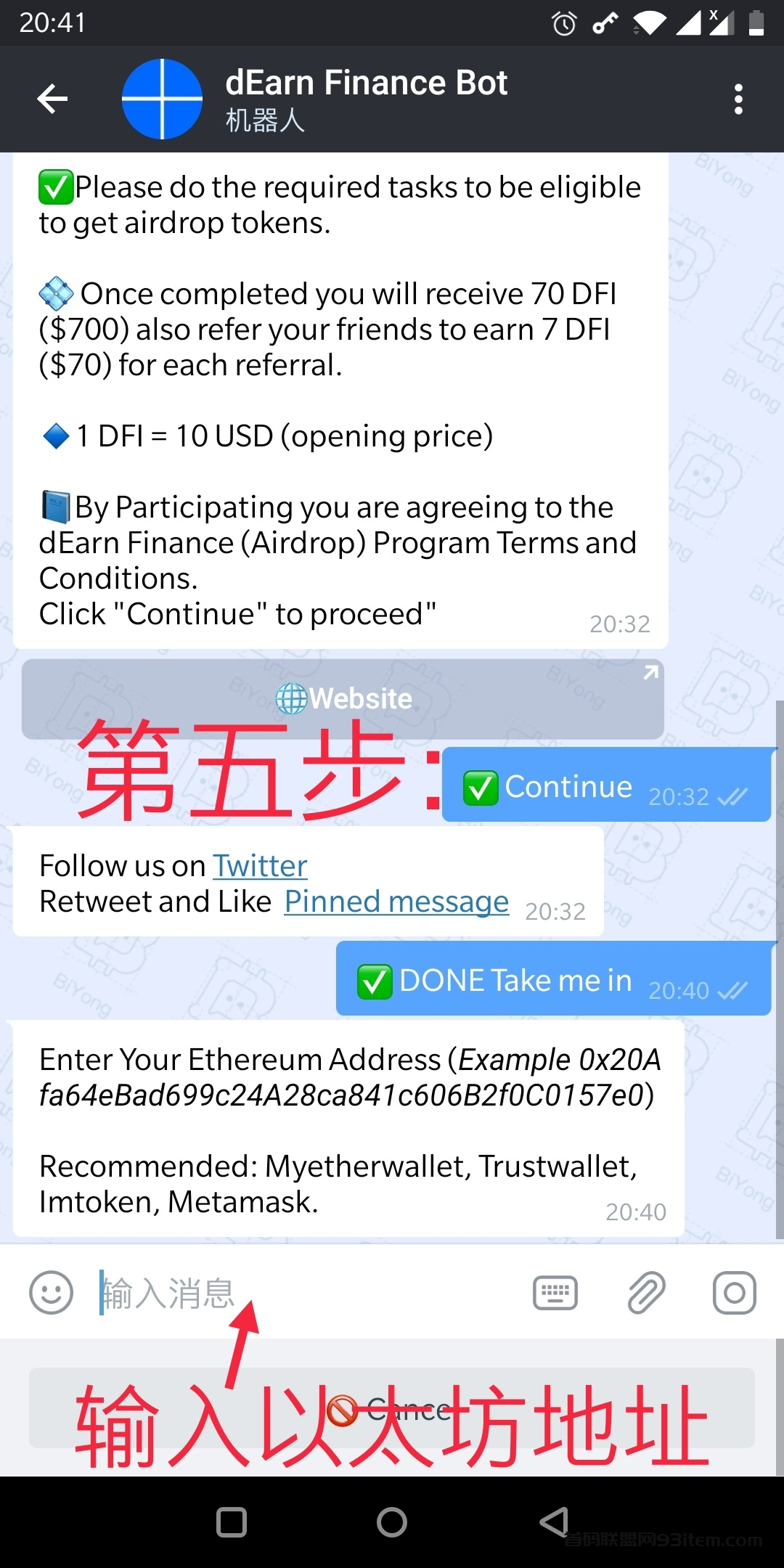 Screenshot_20201020-204107__01